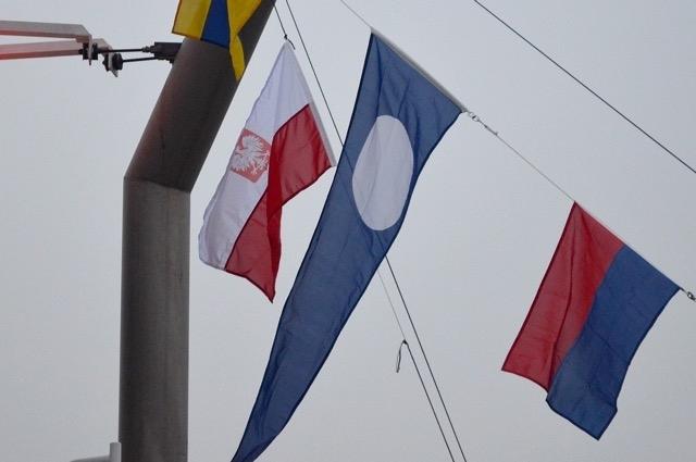 Holownik Vega - podniesienie bandery