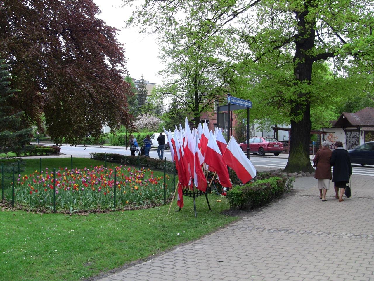 Skwer Arkadiusza Rybickiego