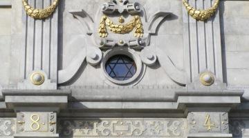 Brama Wyżynna a gwiazda Dawida