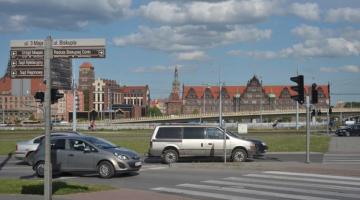 Panorama Gdańska / Fot. Maciej Kosycarz KFP