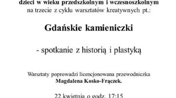 Gdańskie Kamieniczki