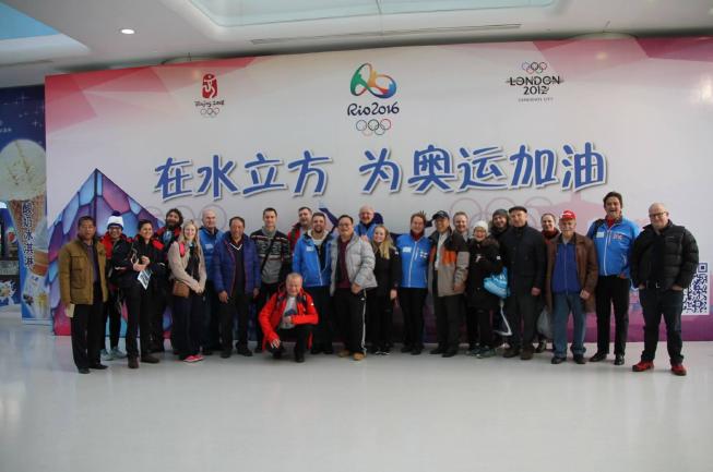 """Część """"pekińska"""" naszej ekipy w Olimpijskim Centrum Sportów Wodnych, Pekin, 11 stycznia (fot. W. Lorbiecki)"""
