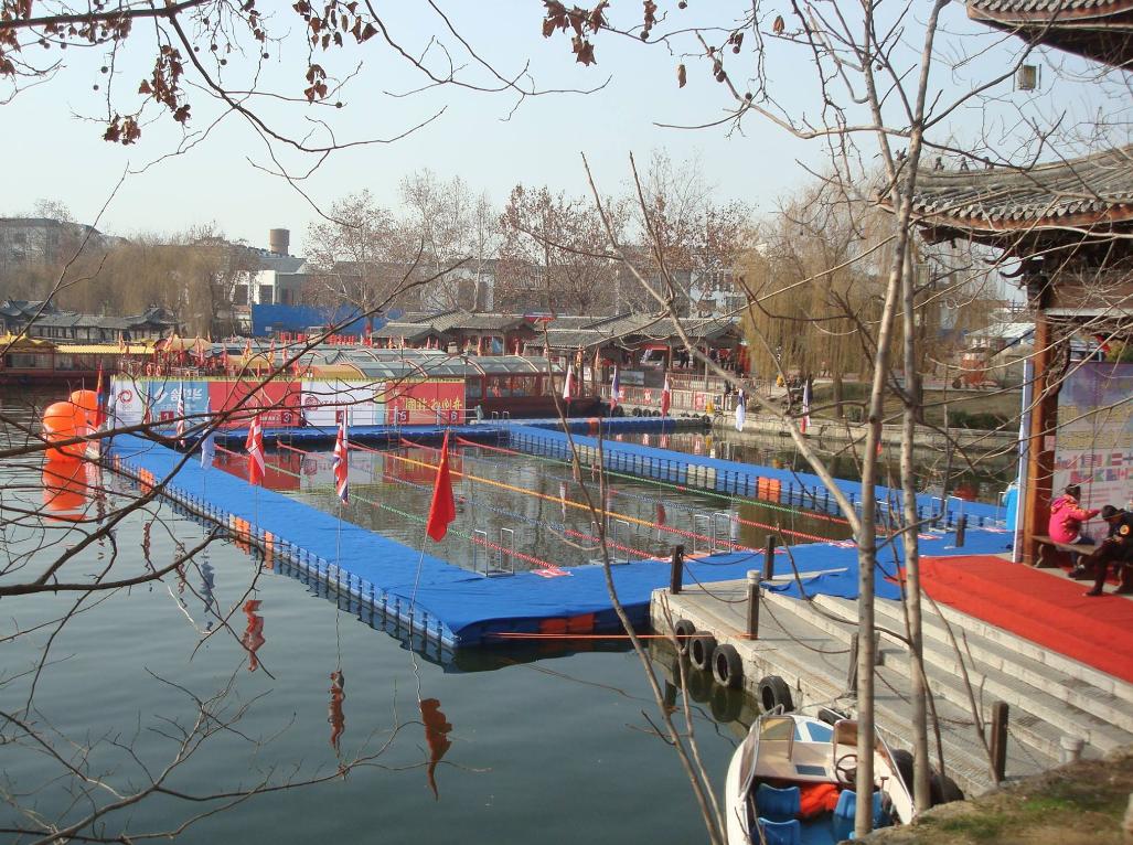 Basen na Wielkim Kanale Chińskim gotowy do zawodów. Taierzhaung, 15 stycznia.