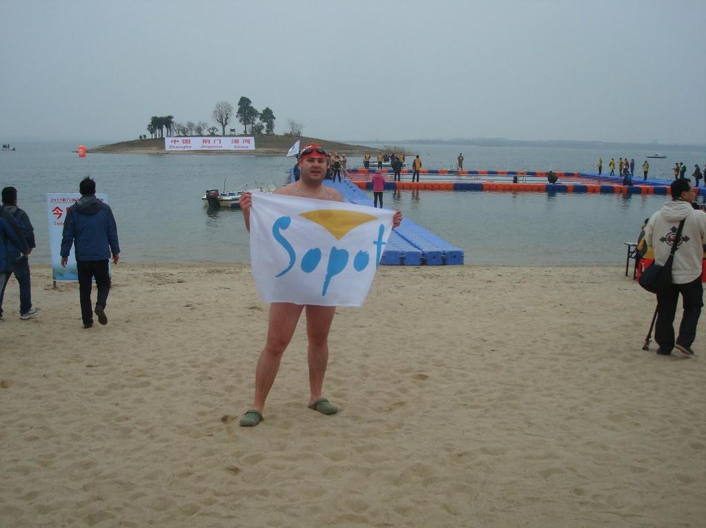 """Sopot"" everywhere, 2017 Jingmen Zhange International Winter Swimming Festival, 18 stycznia."