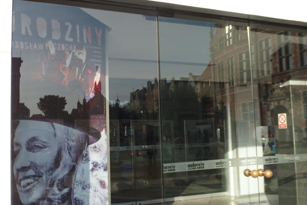 Teatr Gdańsk